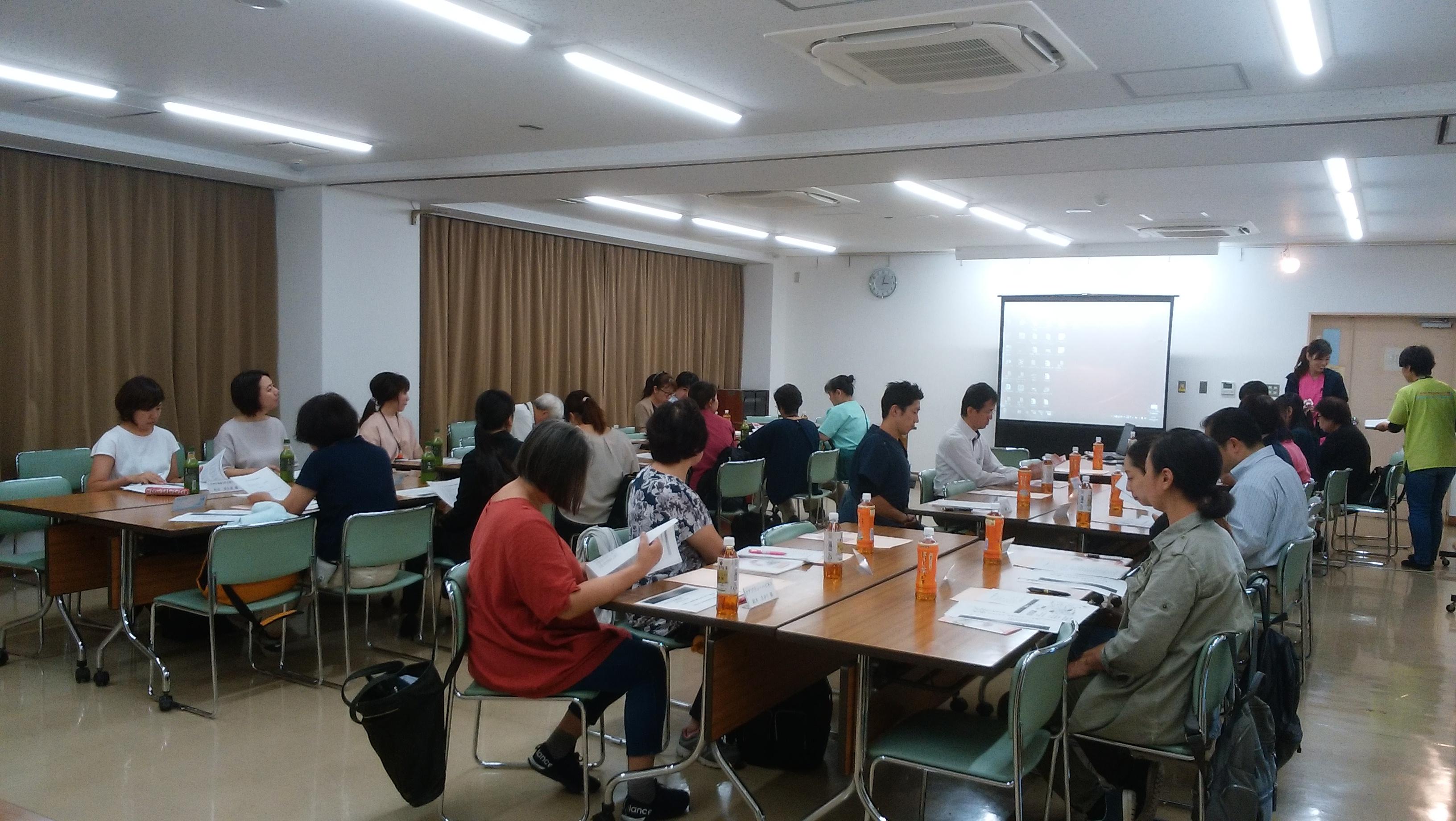 第18回介護・医療連携推進会議
