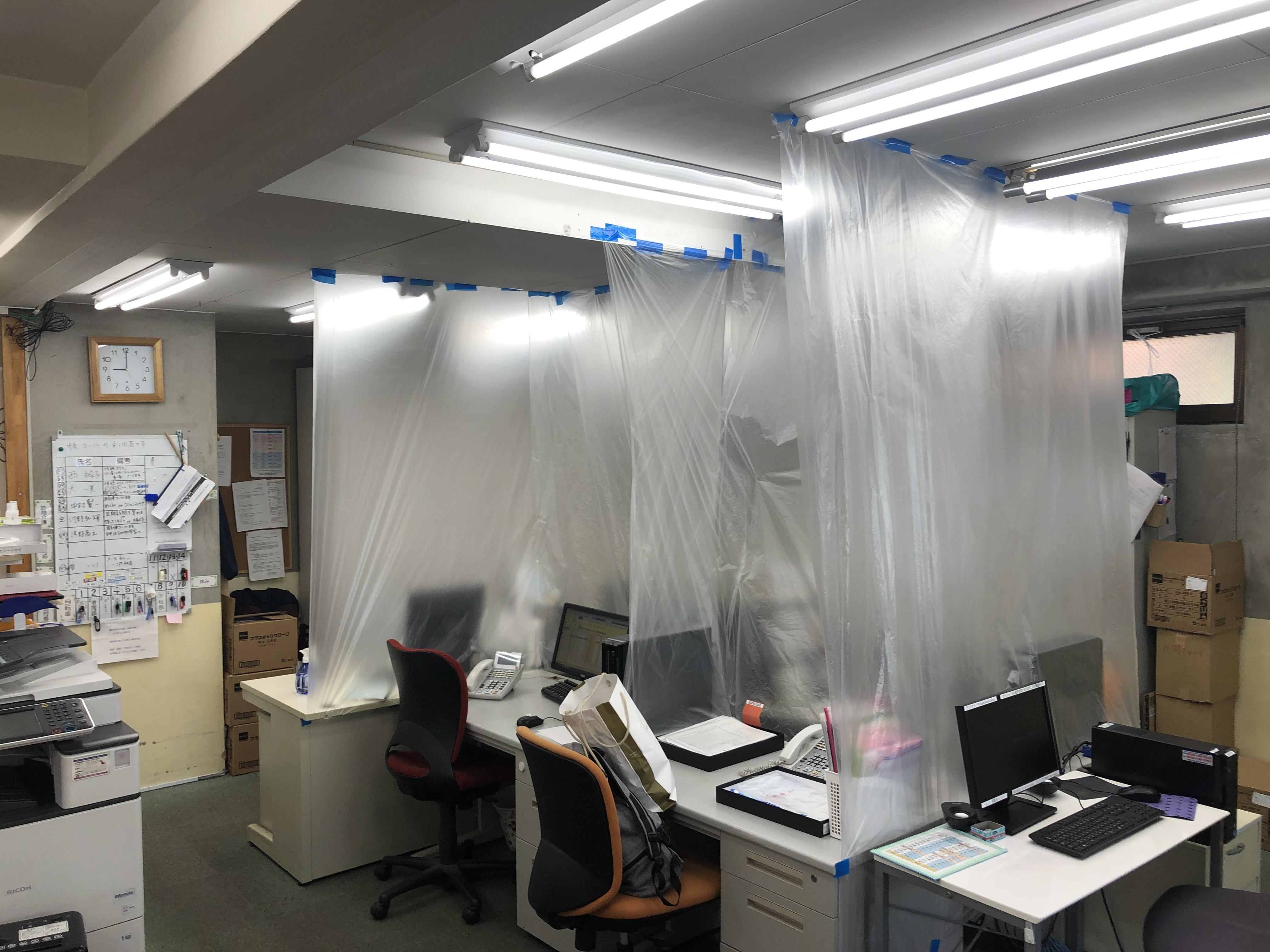 事務所の感染対策